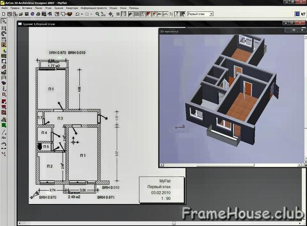 Floor plan проект дома в программе